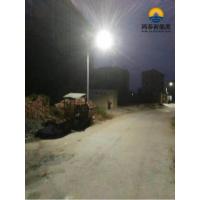 贵州铜仁led路灯草坪灯户外灯花园灯 庭院灯 小区公园现货一体化太阳能路灯 景观灯