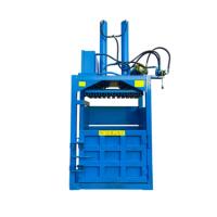 华晨洗衣液桶压缩机/江门塑料薄膜液压打包机/皮革料打包机