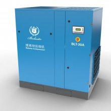 山东节能螺杆空压机专业团队在线服务 欢迎来电 上海博莱特贸易供应