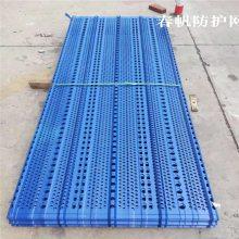 防风抑尘网 圆孔煤矿墙 防挡风板 透风隔热网 冲孔铁板网