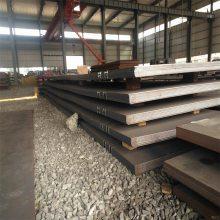 重庆耐磨板,NM360、NM400、NM500、NM600耐磨钢板切割分零