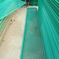 高速公路桥梁隔离防护防眩网-河北优盾钢板网防眩网厂