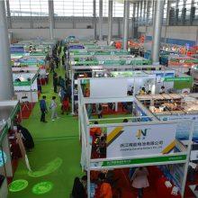 2020第九届中国(扬州)户外照明展览会