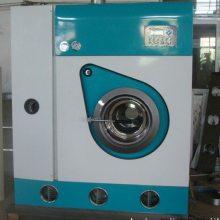 黑龙江佳木斯出售二手干洗店洗涤设备干洗机烘干机洗脱烘一体机