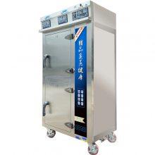 智能蒸柜-蒸快厨业-多功能智能蒸柜