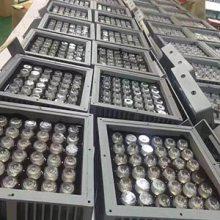 多孔投光灯-灯源投光灯零售-多孔投光灯生产厂家