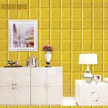 壁纸3d立体方格子墙贴卧室装饰防潮防霉泡沫软包贴纸防水自贴