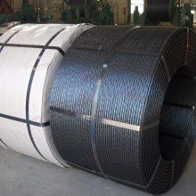 云南楚雄双柏国标预应力钢绞线加工、今日双柏15.2mm钢绞线多少钱一吨、楚雄双柏钢绞线理论重量