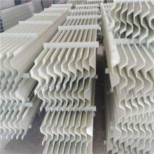 玻璃钢折板式除雾器 PP耐高温除沫器 冷却塔除雾器 S型高效除雾器