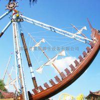 大型游乐园新型游乐设备海盗船实景图