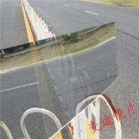 厂家生产亚加力单面镜亚克力带纸镜亚克力片材加工塑料镜片