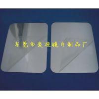 1.0厚亚克力镜子、1.5厚亚克力塑料镜面、2.0厚PMMA背纸镜