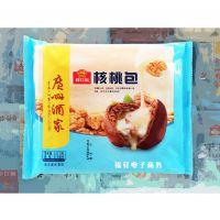 批发 广州酒家利口福【核桃包】广式点心 速冻产品  茶餐厅