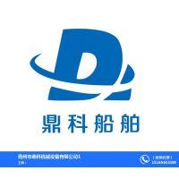 青州市鼎科机械设备有限公司