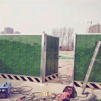 供应建筑工地防护栏 市政工程彩钢板隔离围挡 绿色小草铁皮围挡