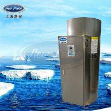 厂家直销蓄水式热水器容量455L功率20000w热水炉