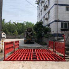 防城港承载130T自动洗车平台