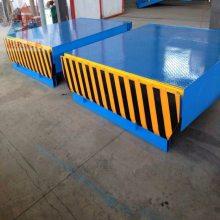 6up传奇扑克 固定式登车桥多少钱 物流仓储专用装卸平台 集装箱登车桥