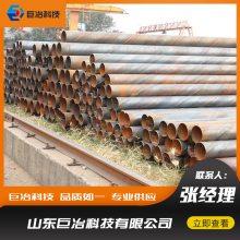 泰安大口径螺旋管 防腐螺旋管 国标螺旋钢管 欢迎来电咨询