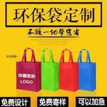 昆明教育机构和建材地产行业的宣传袋广告袋和礼品袋定制