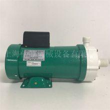耐高温磁力泵WILO威乐PM-150PE选型资料
