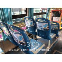 长沙公交广告公司--家电客户投放长沙公交座椅靠背广告