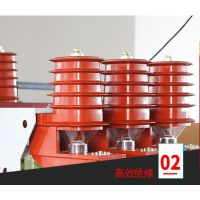 厂家直销宇国电气 FZN25-12R/630A-20户内高压负荷开关 10KV带接地刀开关