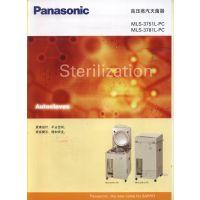 供应日本普和希灭菌专用产品MLS-3751L-PC