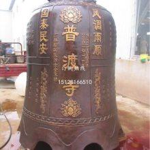 铁钟摆件雕塑厂家 铁钟摆件雕塑价格 铁钟摆件雕塑经销处
