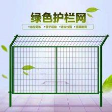 冠耀-【护栏网厂家】_铁路框架护栏-圈地围栏网护栏网-钢板网高速护栏围栏