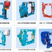 焦作YWZ8-600/121电力液压制动器