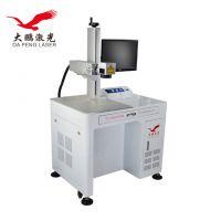 深圳光纤激光打标机,东莞激光打标机,广州激光打标机