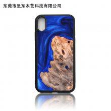 苹果手机保护套,滴胶手机壳,iphoneX/XS通用壳 ,树脂手机壳,木壳东莞呈东木艺