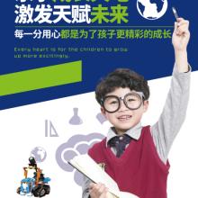 慧出众少儿乐教赋能中心打通教学高速通路,启赋孩子天赋人生