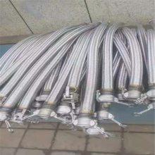 河北直销不锈钢卫生级金属软管 化工管道金属软管 201不锈钢波纹管批发
