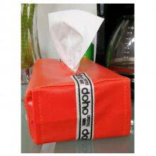 定做纸巾盒 商务广告包 定制 可定制logo上海方振2020