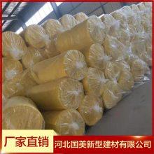 超细环保玻璃棉保温卷毡 保温隔热憎水型环保玻璃棉卷毡