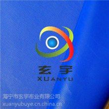 浙江工厂供应篷房布、广告篷房布、涂层布、刀刮布