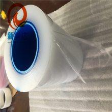 生产移印清洁胶带 高透明卷材PE小管保护膜厂家 清洁胶纸XP-Y365C