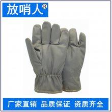 耐高温手套 安百利ABL-S552 1000度耐高温手套