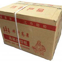 郑州8开绿色 白色学生试卷纸 8K一体机纸 8开印刷纸 厂家批发