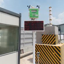成都市扬尘在线监控系统 室外工地噪声PM2.5超标预警