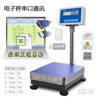 电子台秤数据通讯/数据存储/报警模拟量4-20mA