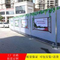广州工地施工隔离泡沫夹芯板围挡/厂家自产自销