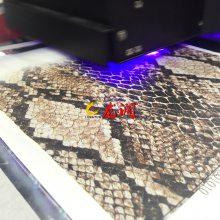 理光uv2513 皮革数码印花机