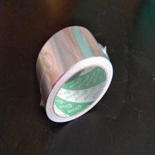 耐高温导电铝箔胶带/铝箔胶纸