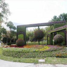 遵义红花岗定制各种仿真植物绿雕造型 大小仿真绢花绿雕