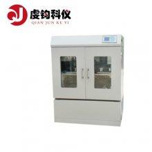 【上海虔钧】QJY-1112F立式双层大容量全温度恒温摇床用于对温度和振荡频率有较高要求的细菌培养