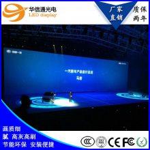 海浪地板电子显示屏P3室内高清LED地砖屏人屏互动花海***钢琴游戏3d动态屏华信通