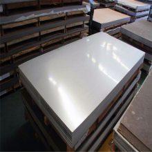 太钢产0.6mm 0.7mm 0.8mm 0.9mm 1mm316L不锈钢板-316L不锈钢卷板